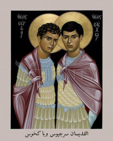 Giclée Print - Sts. Sergius and Bacchus by R. Lentz