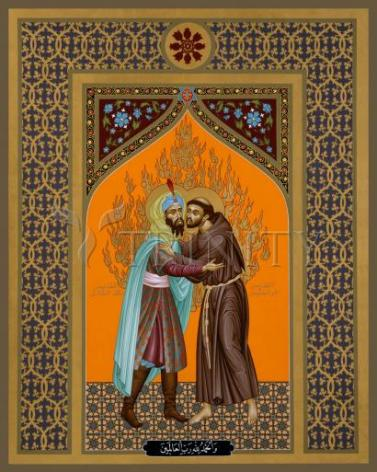 Giclée Print - St. Francis and the Sultan by R. Lentz