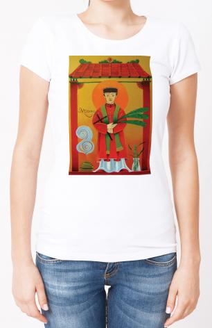Ladies T-shirt - St. Andrew Dung-Lac by M. McGrath