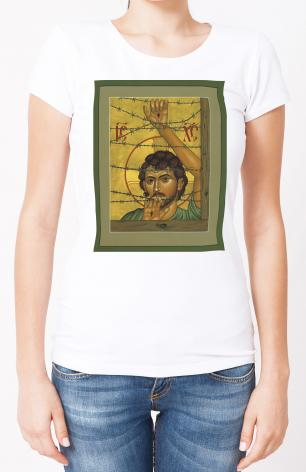 Ladies T-shirt - Christ of Maryknoll by R. Lentz