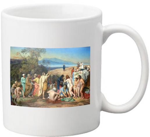 Coffee-Tea Mug - Appearance of Christ to the People by Museum Art