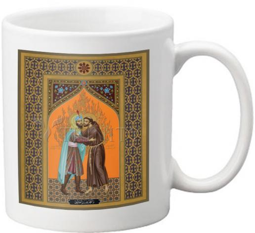 Coffee-Tea Mug - St. Francis and the Sultan by R. Lentz