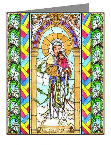 Custom Text Note Card - Our Lady of China by B. Nippert