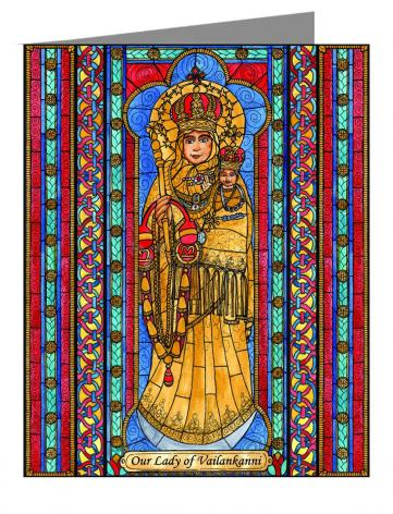 Custom Text Note Card - Our Lady of Vailankanni by B. Nippert
