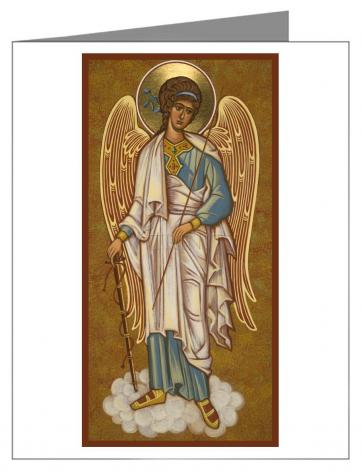 Custom Text Note Card - Guardian Angel by J. Cole