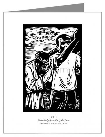Custom Text Note Card - Scriptural Stations of the Cross 08 - Simon Helps Jesus Carry the Cross by J. Lonneman