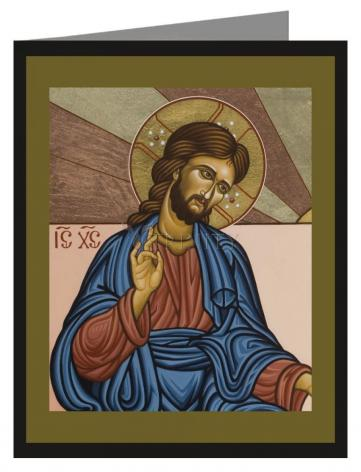 Custom Text Note Card - Jesus of Nazareth by L. Williams