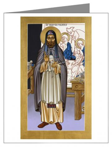 Custom Text Note Card - St. Andrei Rublev by L. Williams