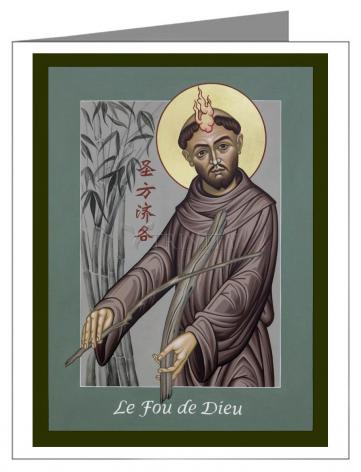 Custom Text Note Card - St. Francis, Le Fou de Dieu by M. Reyes