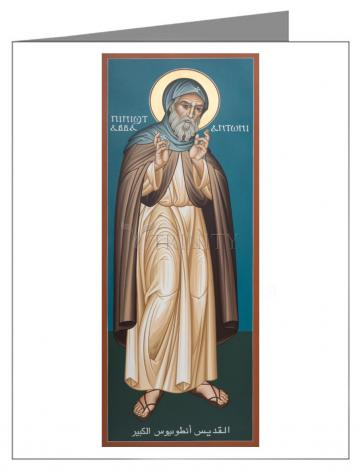 Custom Text Note Card - St. Antony of Egypt by R. Lentz