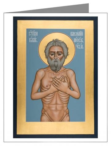 Custom Text Note Card - St. Basil the Blessed of Moscow by R. Lentz