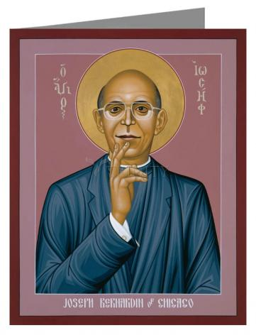 Custom Text Note Card - Cardinal Bernardin of Chicago by R. Lentz
