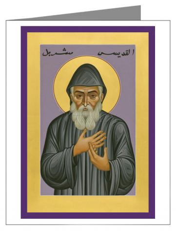 Custom Text Note Card - St. Charbel Makhluf by R. Lentz