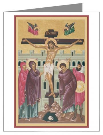 Custom Text Note Card - Crucifixion by R. Lentz