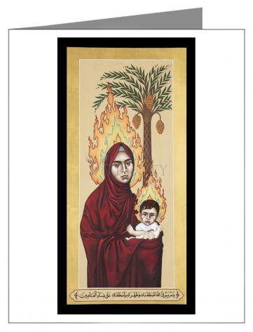 Custom Text Note Card - Our Lady of the Qur'an by R. Lentz