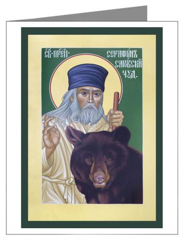 Custom Text Note Card - St. Seraphim of Sarov by R. Lentz