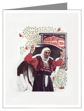 Note Card - St. Anna the Prophetess by L. Glanzman