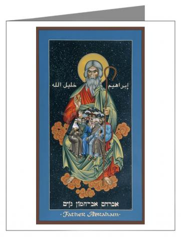 Note Card - Children of Abraham by R. Lentz