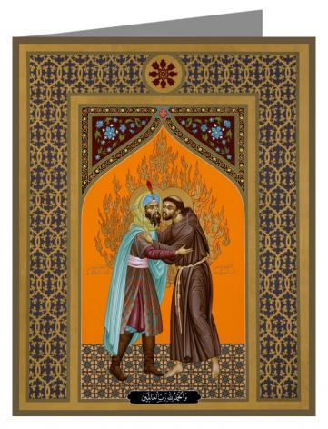 Note Card - St. Francis and the Sultan by R. Lentz