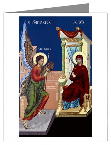Note Card - Annunciation by R. Lentz