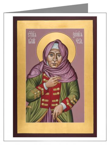 Note Card - St. Xenia of St. Petersburg by R. Lentz