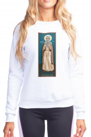 Sweatshirt - St. Isaac of Nineveh by R. Lentz
