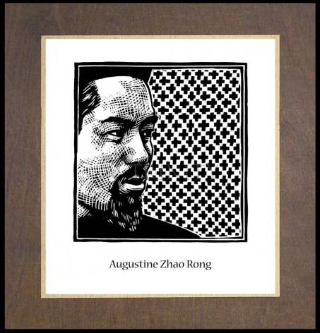 Wood Plaque Premium - St. Augustine Zhao Rong and 119 Companions by J. Lonneman