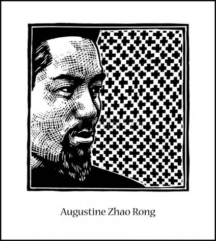 Wood Plaque - St. Augustine Zhao Rong and 119 Companions by J. Lonneman