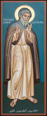 Wood Plaque - St. Antony of Egypt by R. Lentz