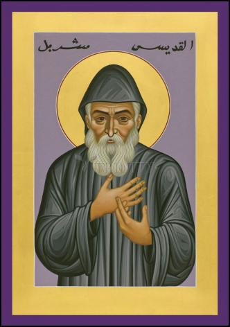 Wood Plaque - St. Charbel Makhluf by R. Lentz