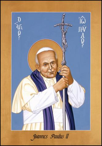 Wood Plaque - St. John Paul II by R. Lentz