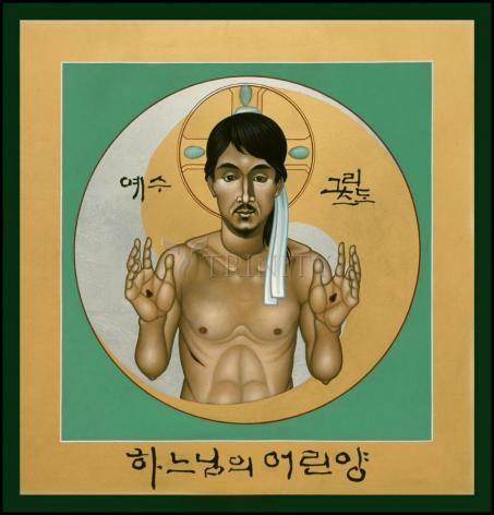 Wood Plaque - The Korean Christ by R. Lentz
