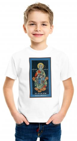 Youth T-shirt - Children of Abraham by R. Lentz