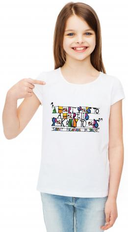 Youth T-shirt - Heart Speaks To Heart by M. McGrath